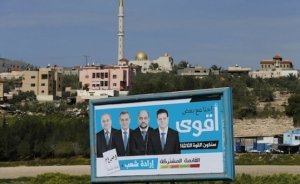 2015-03-09T154508Z_1_LYNXMPEB280QC_RTROPTP_4_ISRAEL-ELECTION-ARABS_539_332_c1