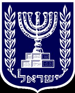 Emblem_of_Israel_dark_blue_full.svg