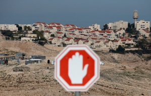 A picture taken on January 5, 2017 shows part of the Israeli settlement of Maale Adumim, east of Jerusalem in the occupied West Bank. / AFP PHOTO / AHMAD GHARABLI